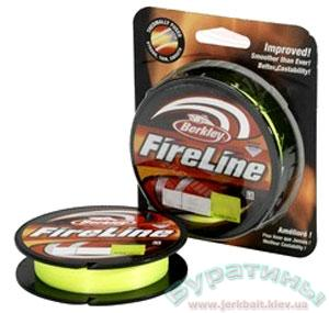 Шнур Berkley Fireline Original New Flame Green 110m 0.39mm